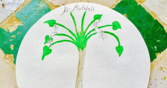 Al Mutaali: 78 The One Beyond Creation